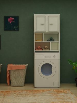 Begonya Beyaz Çamaşır Makinesi Dolabı