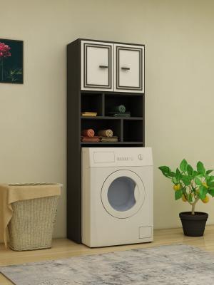 Begonya Antrasit - Beyaz Çamaşır Makinesi Dolabı