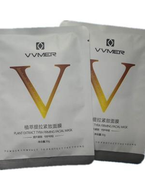 VVMER Çene ve Gıdı Toparlayıcı Uygulaması Kolay Yüz Maskesi