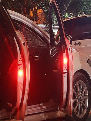 Araba Kapı Açma Uyarı Işığı 2 Adet Kapı İkaz Ledi