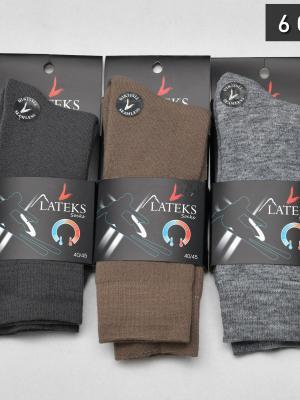 6'Lı Yün Havlu Termal Erkek Soket Çorabı - Karışık