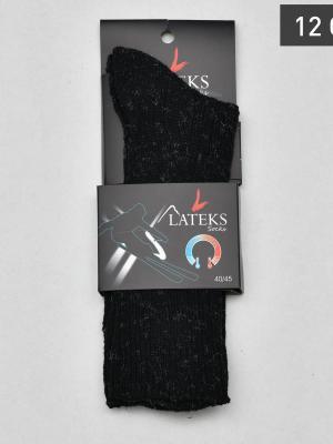 12Li Termal Kırçıllı Erkek Soket Çorabı - Siyah