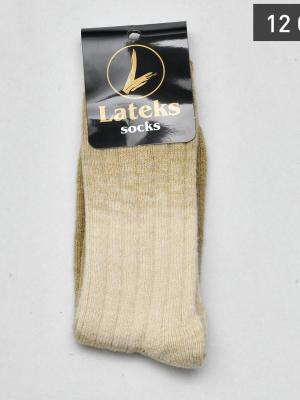 12Li Degrade Erkek Soket Çorabı - Bej