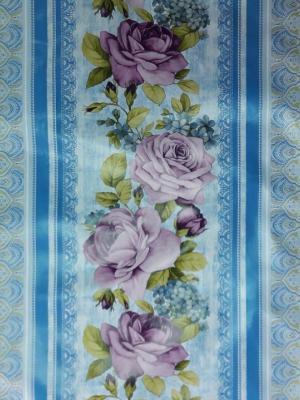 Florista Lisa Mavi Masa Örtüsü 1 Metre
