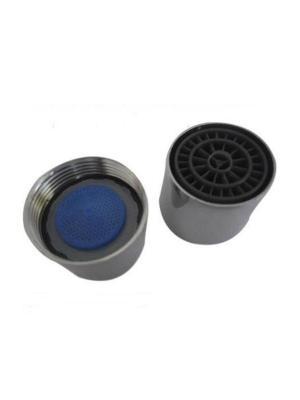 Paslanmaz Musluk Ucu Filitresi Perlatör İç Çapı 21 mm