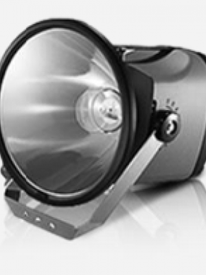 LED Aydınlatma PLS DIŞ 1,8KW 20D 7K